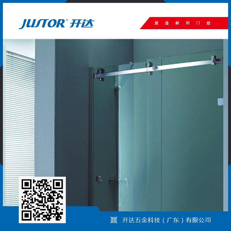 title='S-LT2A002 玻璃淋浴房套裝'