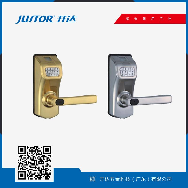 S-EZ102(單開)指紋鎖