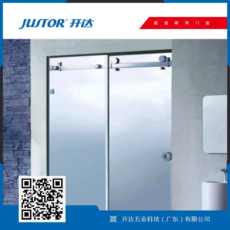 title='S-LT2A005 玻璃淋浴房套裝'