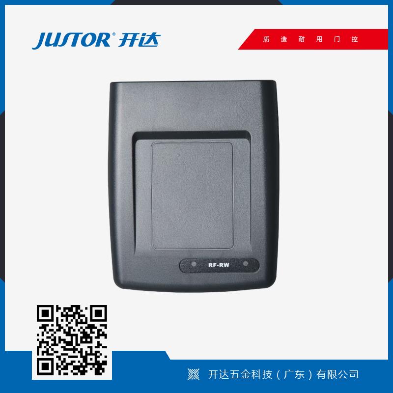 title='S-MEZ501 發卡器'