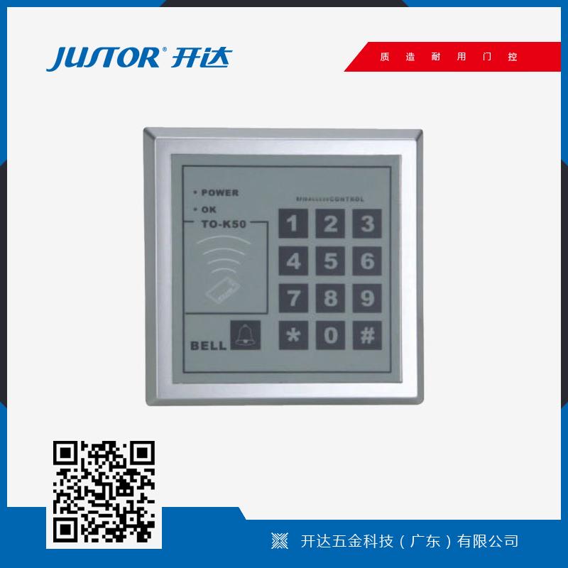 title='S-ZMJ306 鍵盤'