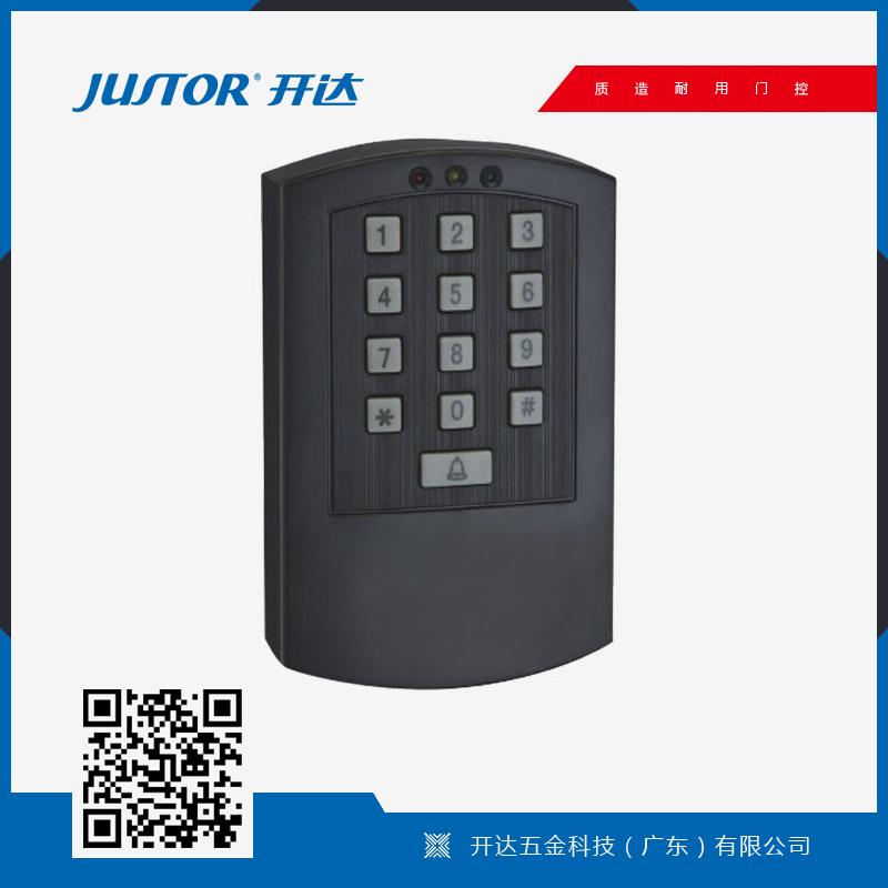 title='S-ZMJ305 鍵盤'