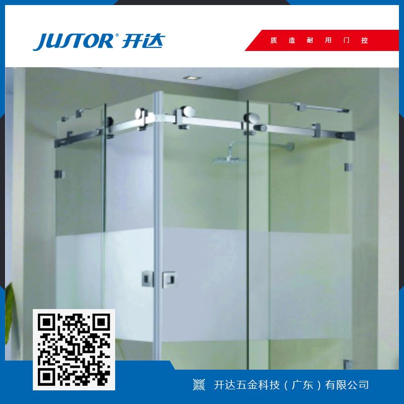 title='S-LT2A007 玻璃淋浴房套裝'